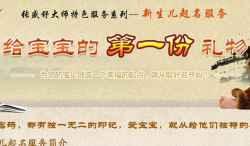 2017年陈姓猴宝宝起名大全